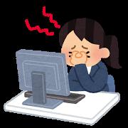 パソコンで疲労した女性