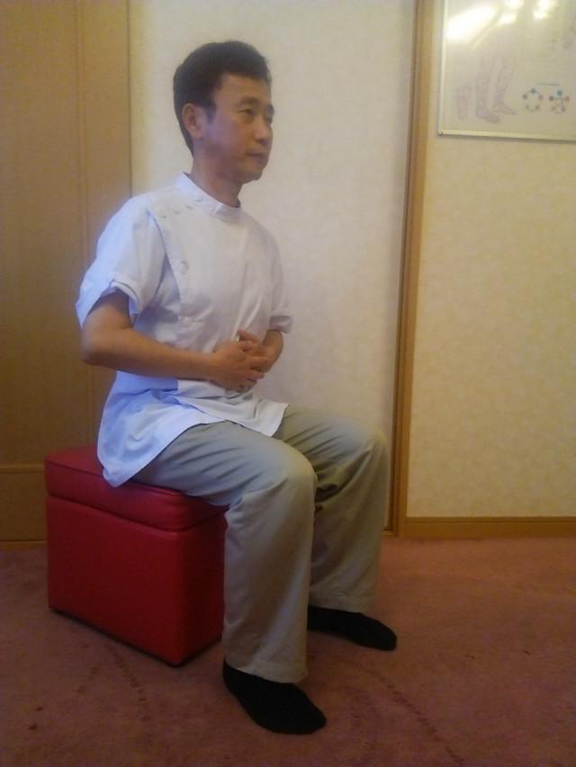 座位での腹式呼吸