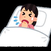 咳で眠れない女性