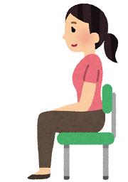 正しい姿勢で座っている女性