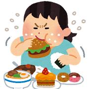 食べ過ぎの女性