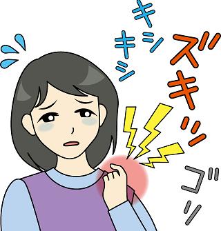 線維筋痛症で肩が痛い女性