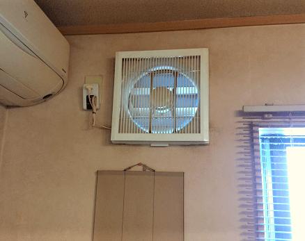 窓側の換気扇