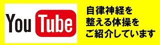 youtube体操動画